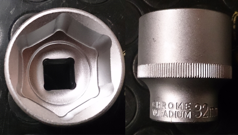 douille laser